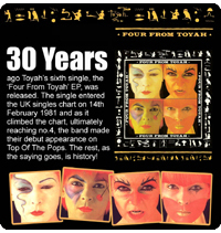 Dreamscape Four From Toyah 30th Anniversay Feature